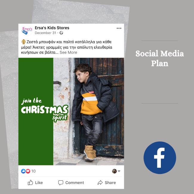 Ersas_Digital.Steps