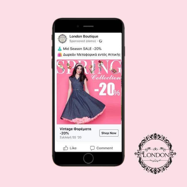 digital_Steps_london_boutique_2020