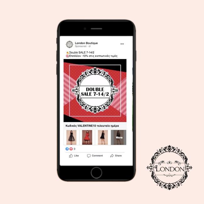 digital_Steps_london_boutique_valentines