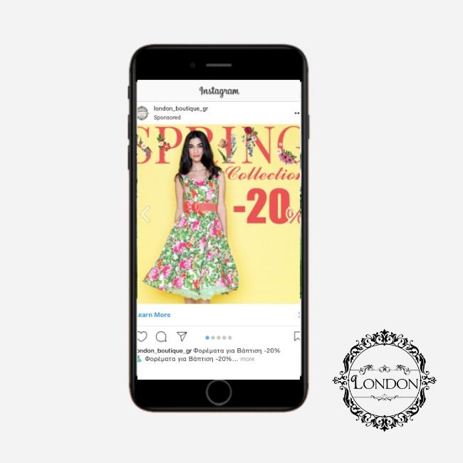london_boutique_digital_steps_2020
