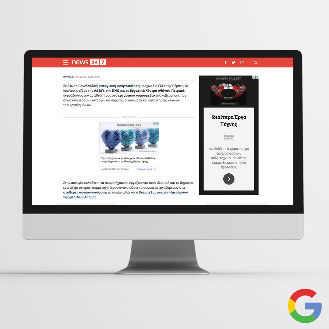 mamush-gallery-google-desktop-2