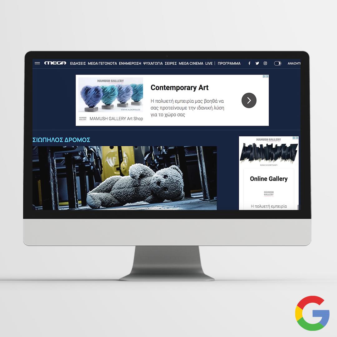 mamush-gallery-google-desktop-4