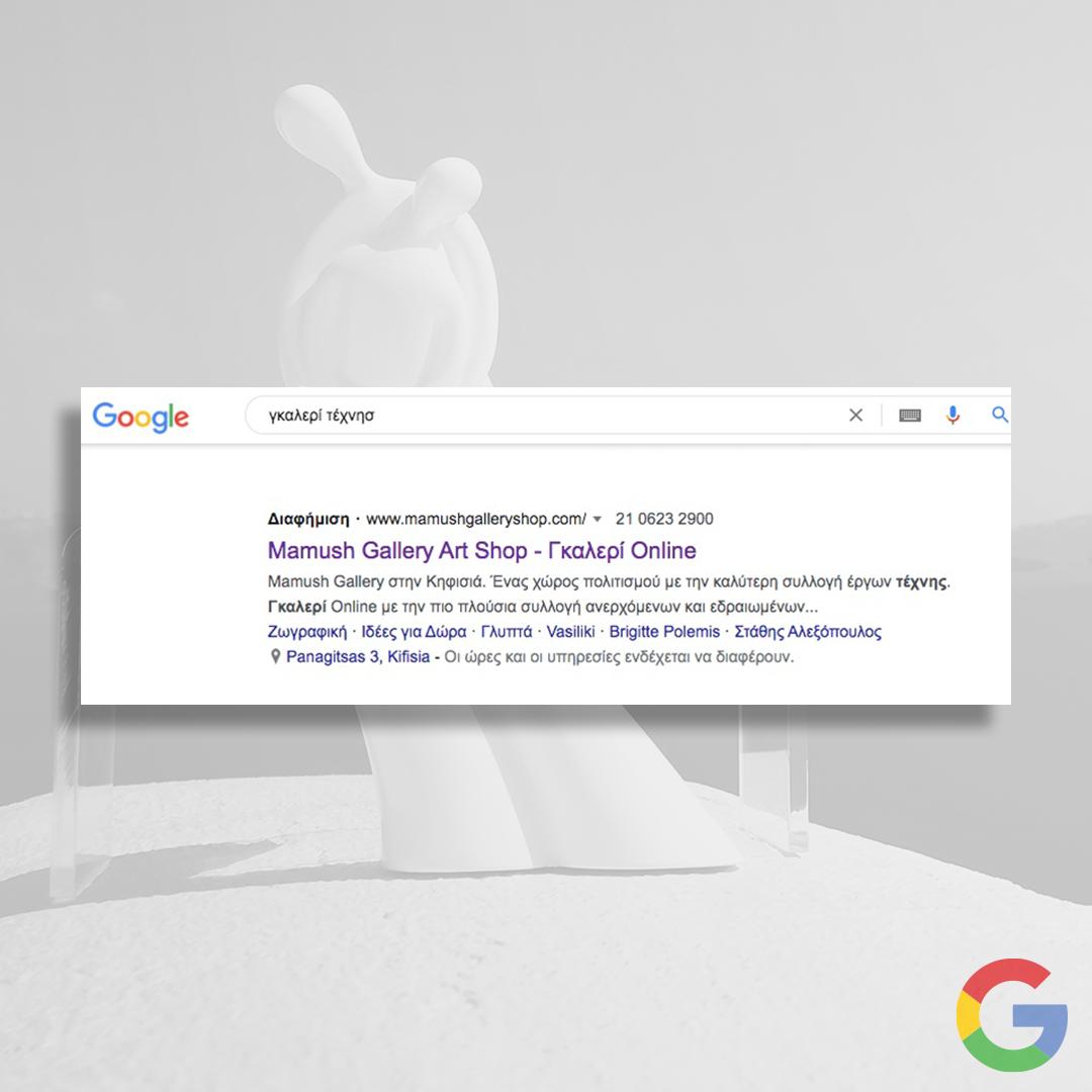 mamush-gallery-google-desktop-6