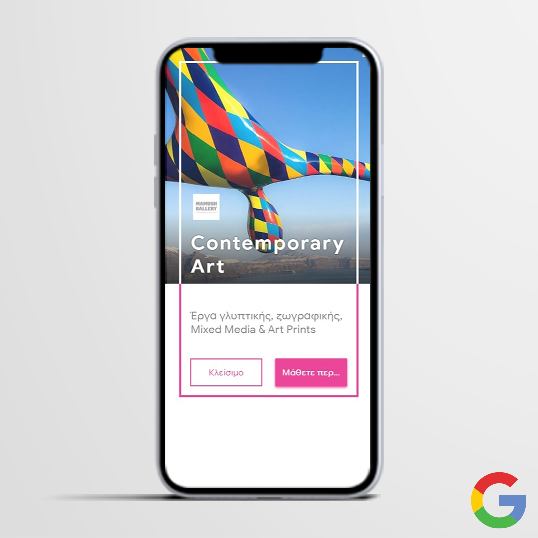 mamush-gallery-google-mobile-1