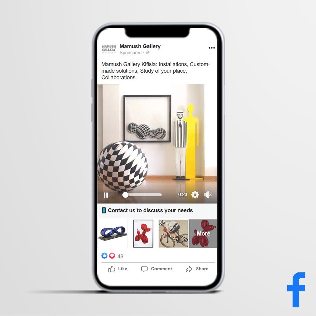 mamush-gallery-mobile